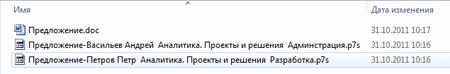 файлы на диске