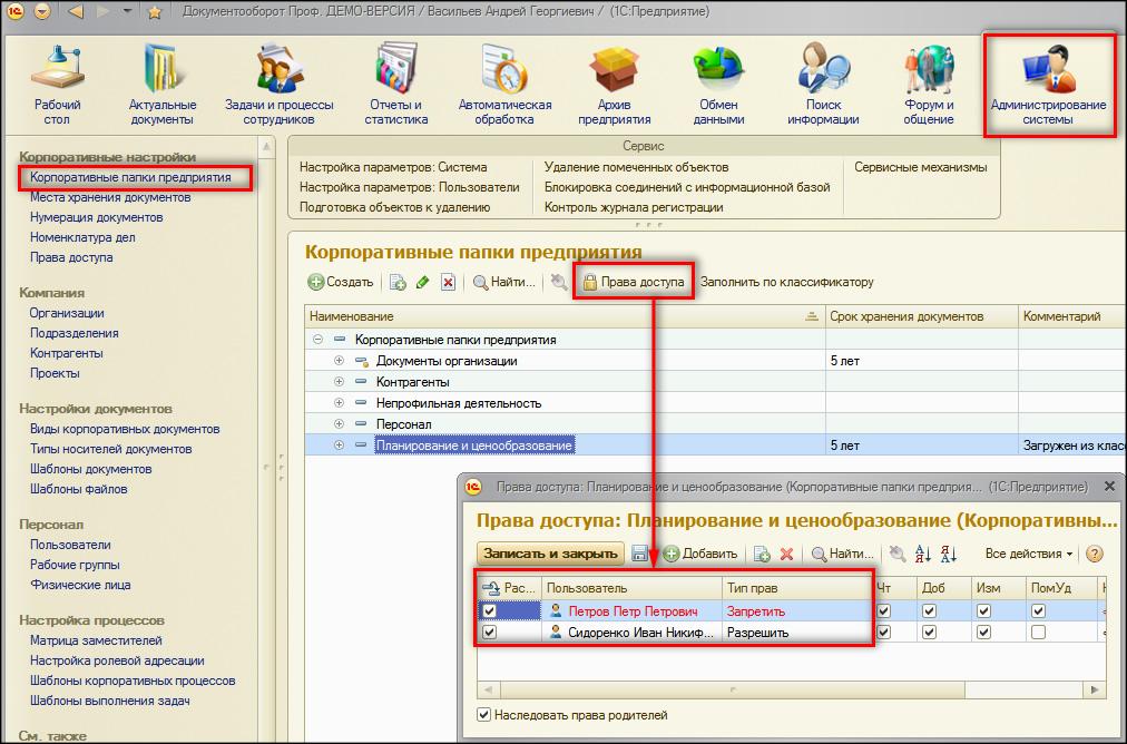 q=article/kak-sdelat-obshchuyu-papku-v-linux-nastroyka-samba сегодня я покажу как можно расшарить папки в ubuntu дл