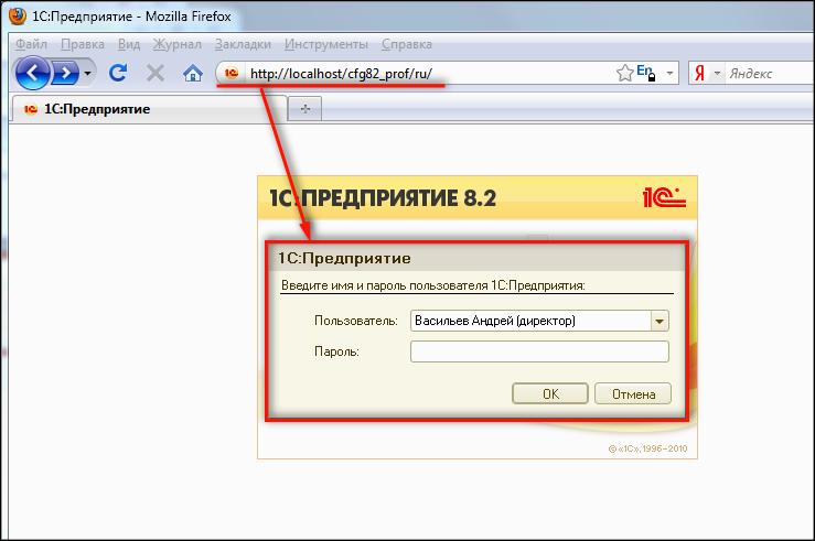 Как взломать 1с 8,взлом пароля 1с 1С ПрограммистУслуги 1.