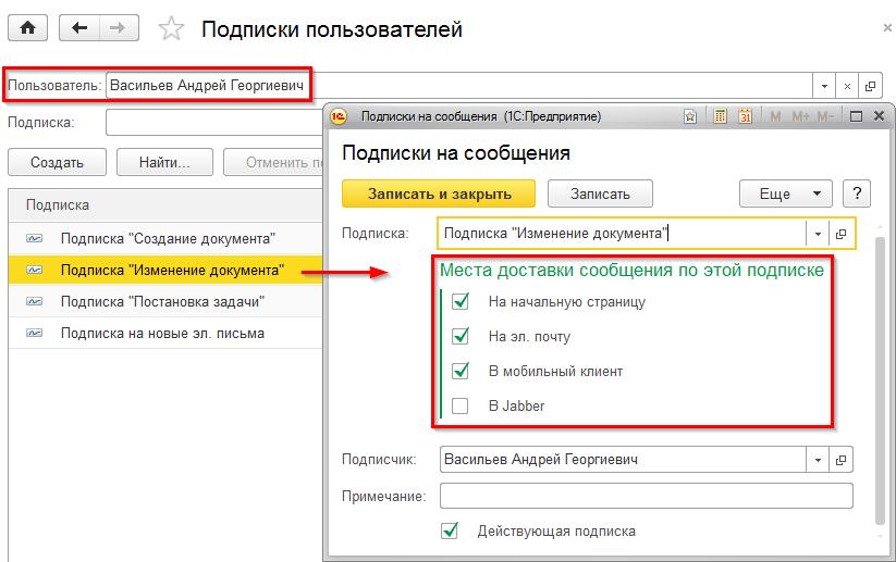 Определение мест доставки у пользователя